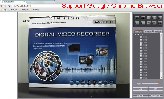 support Chrome browser