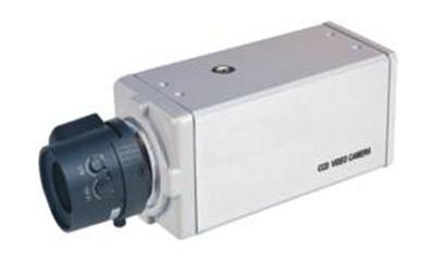 CCD Box camera: HK-C312, HK-C318, HK-C410
