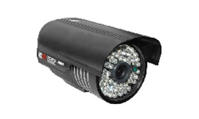 40~50 meters ir array dome cameras