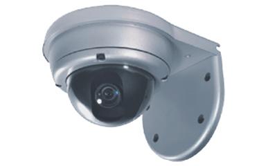 armor dome cameras