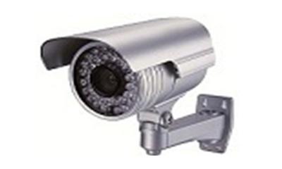 40 meters ir cameras