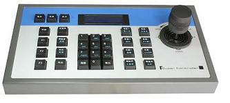PTZ/DVR 3D Control Keyboard: HK-M03