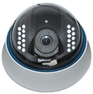 1M/720P HD IR IP dome camera with IR cut: HK-E210