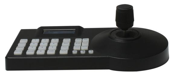 PTZ control joystick